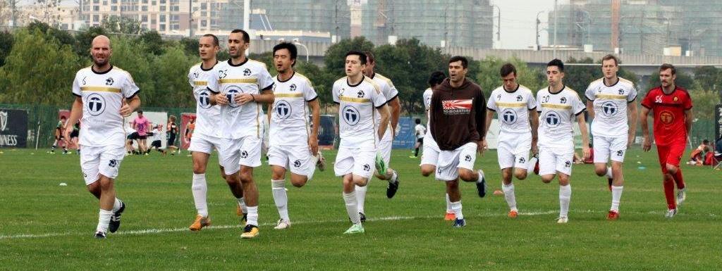 [ SPL ] Shanghai Lions 2-2 Gremio - 2014-11-23