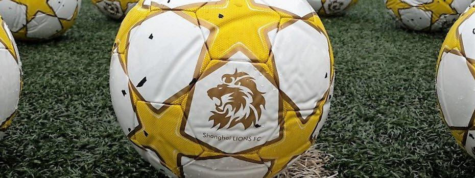 shanghai-lions-fc-balls (1)