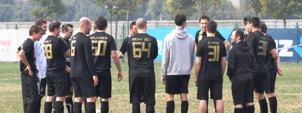 sifl-azzurri-fc-shanghai-lions-team