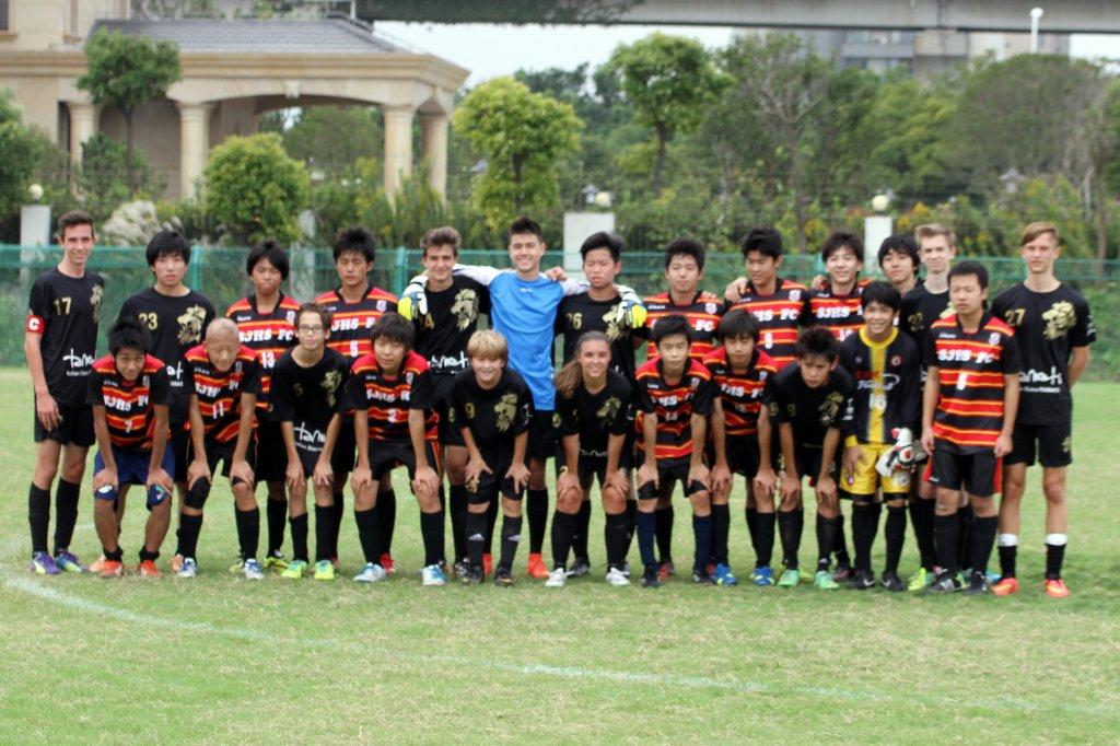 Youth Team - Shanghai Lions 4-7 Shanghai Japan FC - 2014-10-11 (2)