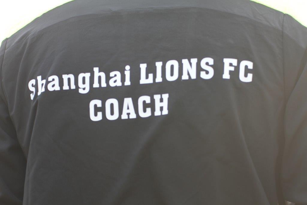 spl-shanghai-japan-fc-2-3-shanghai-lions-2013-12-01-2
