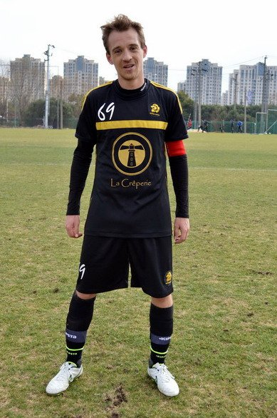 [ SIFL ] Big Bamboo Shanghai Shooters AFC 0-1 Shanghai Lions - 2015-01-17 (2)
