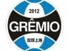 Grêmio-Shanghai