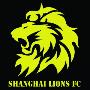 shanghai-lions-fc-amateur-football-club-in-shanghai