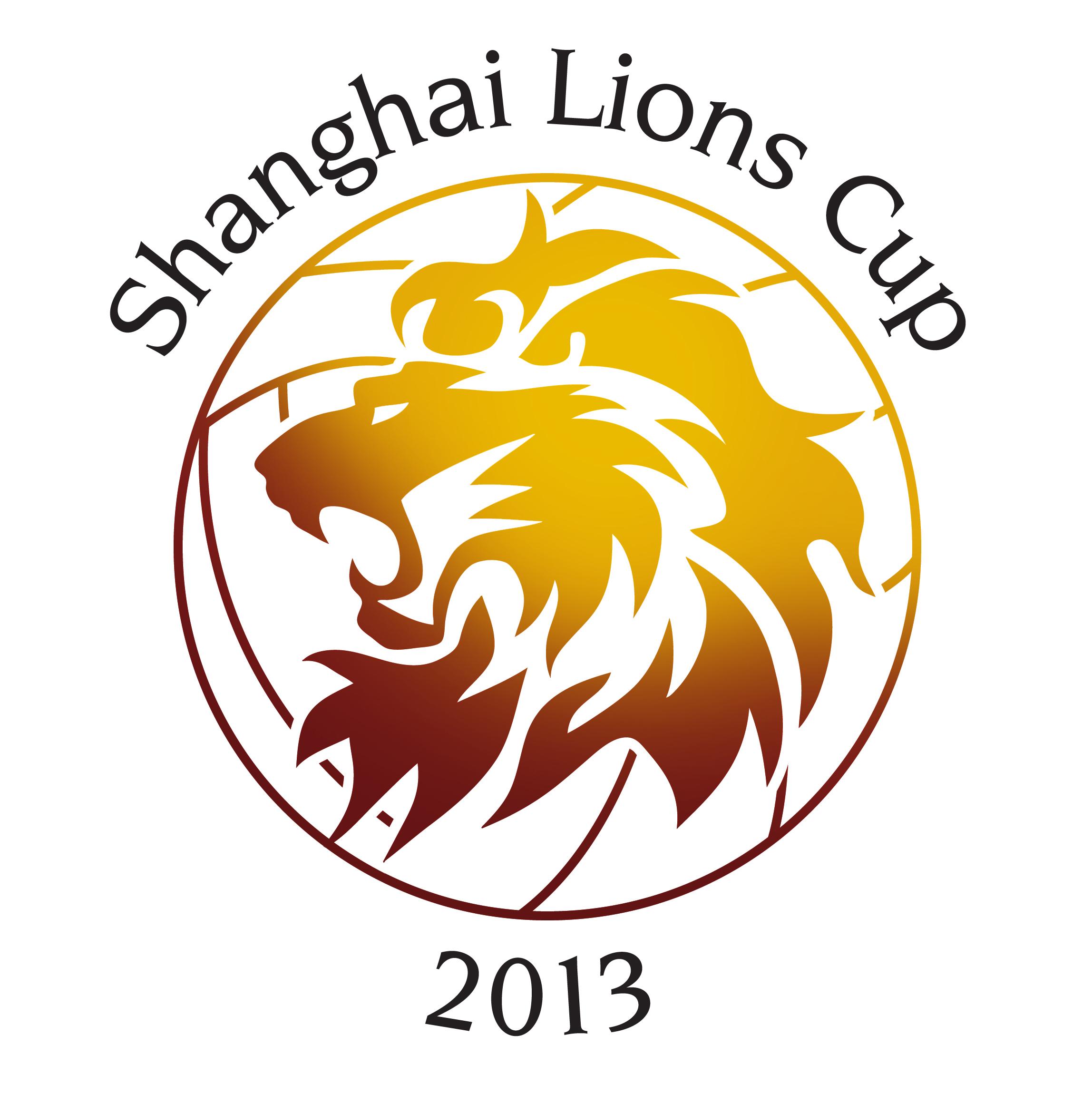 Lions Cup logo 2013