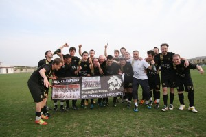 Shanghai Lions FC - Shanghai International Football League (SIFL) Champions 2012-2013