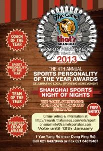 1401-sport awards-14v