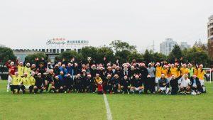 Santa Cup 2018