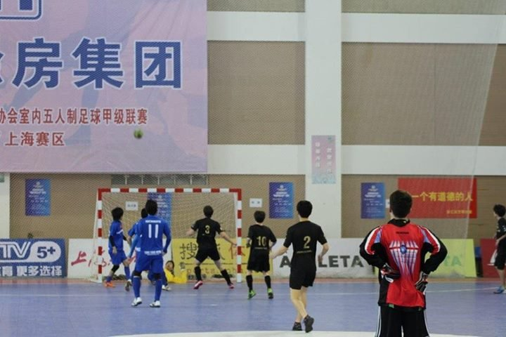youth-lions-win-the-first-futsal-tournament-in-shanghai-2014-01-26-4