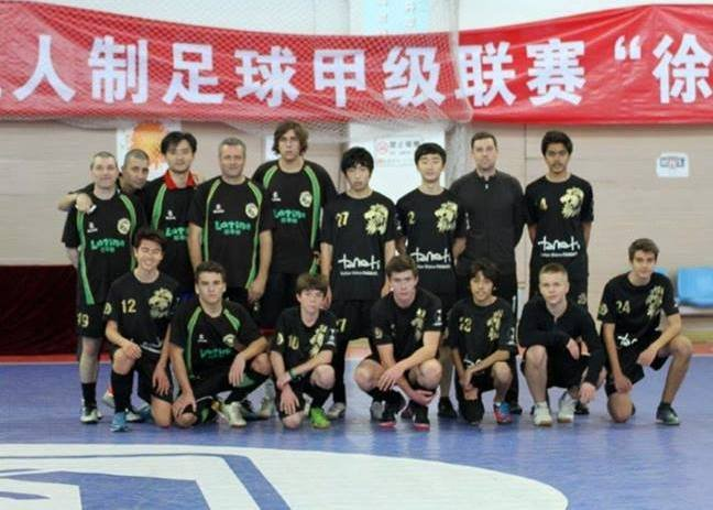 youth-lions-win-the-first-futsal-tournament-in-shanghai-2014-01-26