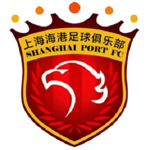 Shanghai-Port-Football-Club-上海海港足球俱乐部
