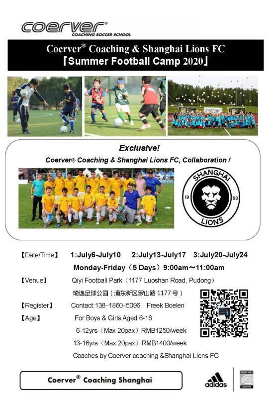 Football Youth Summer Camp