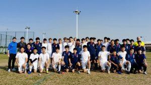 Japan FC U18