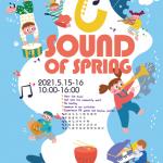 Sound of Spring 2021