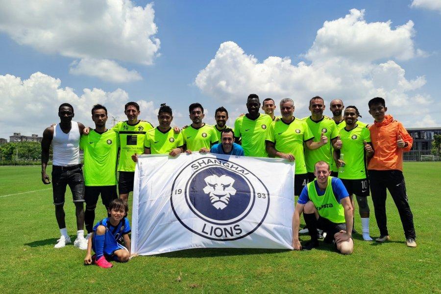 Lao Zong FC